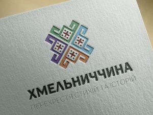BMT_branding_khmelnicky_region1_Page_20