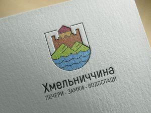 BMT_branding_khmelnicky_region1_Page_30