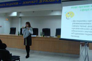 У Кам'янці-Подільському навчали аграріїв області, фото-3