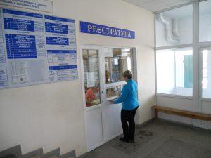 Всесвітній день боротьби з онкологічних захворювань: у Хмельницькому ООД Дні «відкритих дверей», фото-1