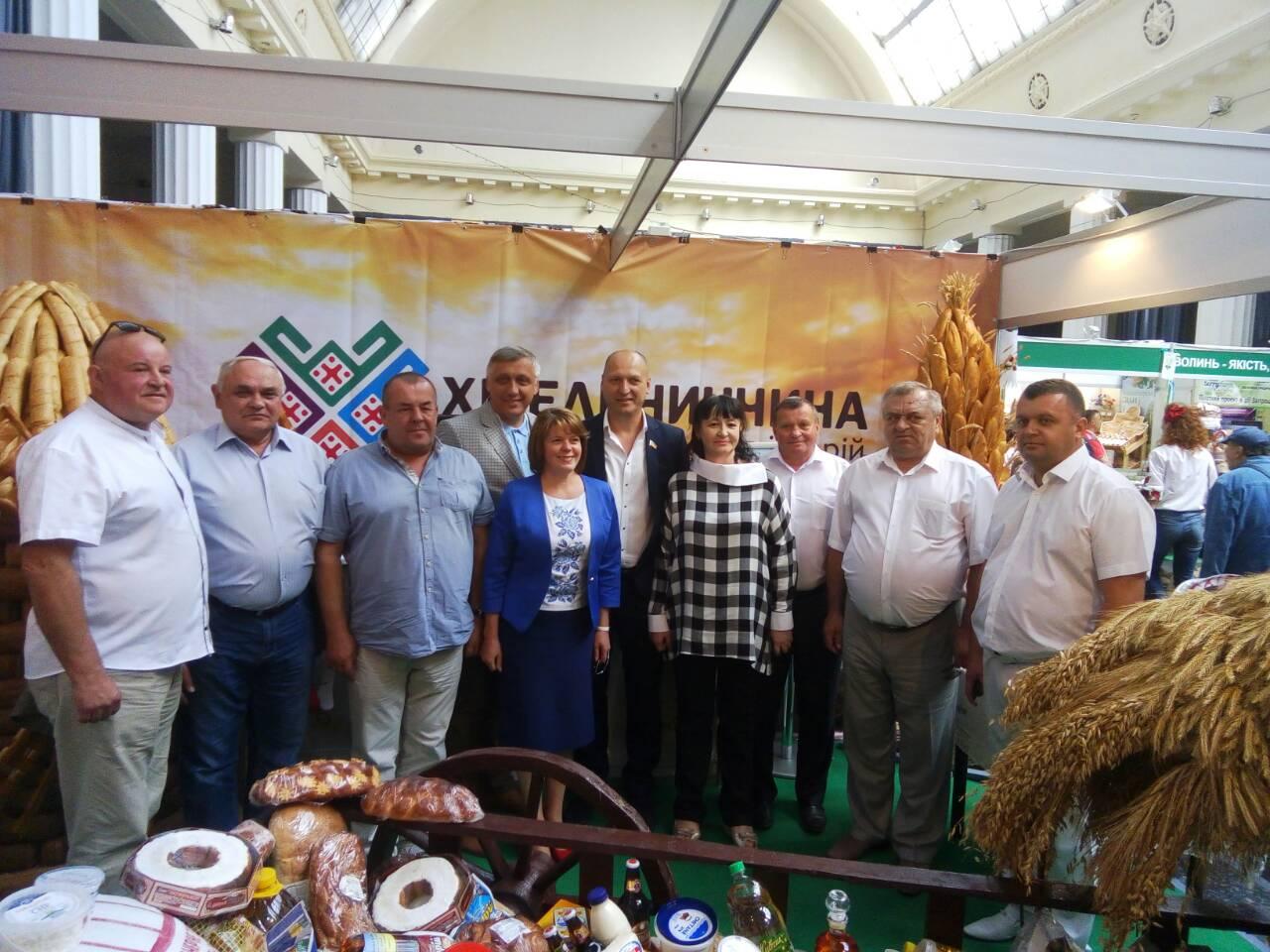 ХХХ Міжнародна агропромислова виставка «Агро-2018»