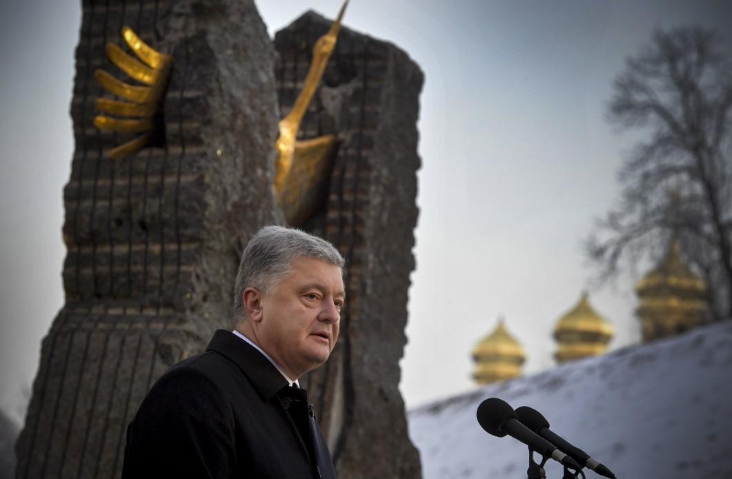 Виступ Президента України під час вшанування пам'яті жертв з нагоди 85-х роковин Голодомору