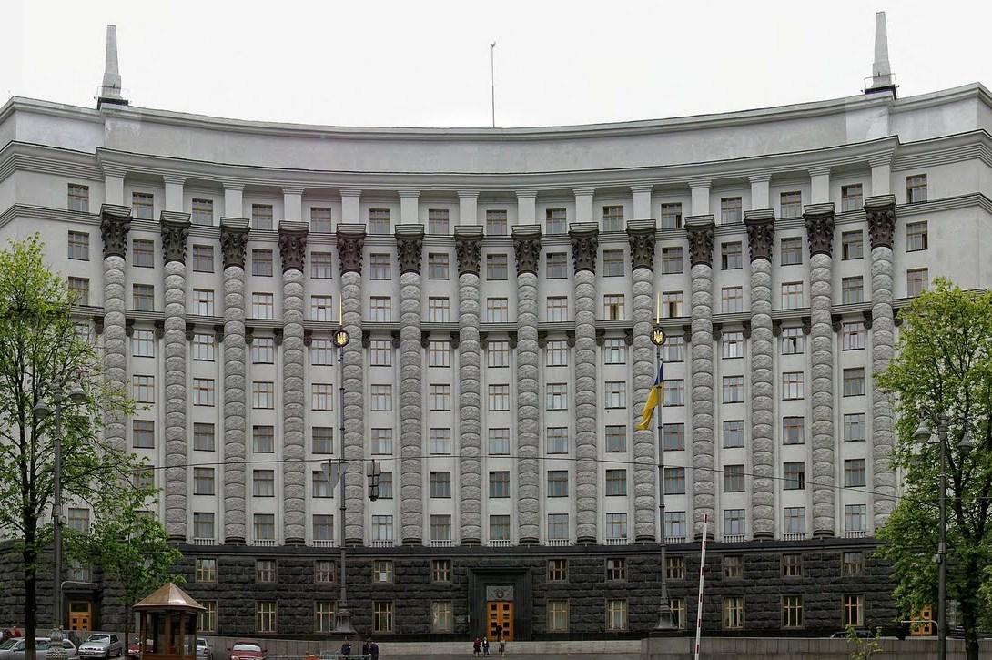Інформаційний вісник Уряду: Володимир Гройсман представив новий етап реформи децентралізації